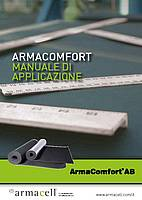 ArmaComfortApplicationManual_Cover_IT.jpg