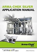 ArmaChekSilver_ApplicationManual_Cover.jpg