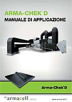 Arma-CheckD_ApplicationManual_Cover_IT.jpg