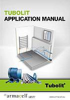 Tubolit_ApplicationManual_E.jpg