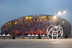 Armaflex® in the National Stadium of China, Beijing, China (国家体育场, 鸟巢)