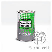 Armaflex® HT625 Adhesive for superior Armaflex® system reliability in high temperature & solar applications